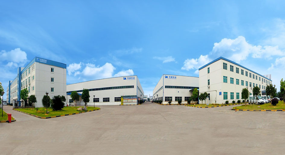 Factory of Zhejiang Baisheng Industrial Co., Ltd