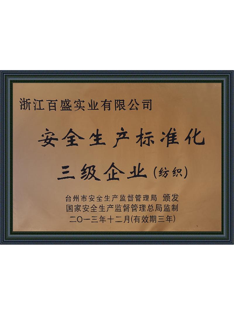 safety production standardization